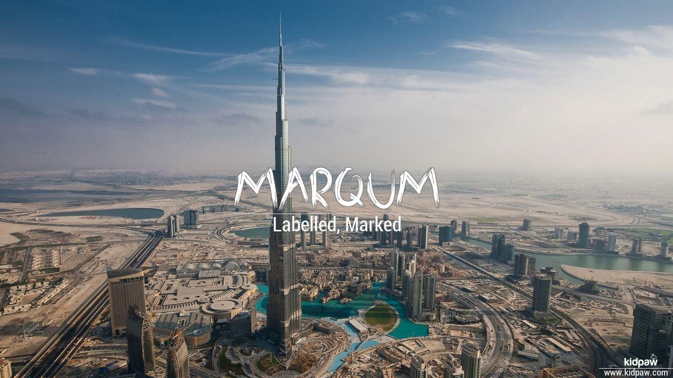 Marqum beautiful wallper