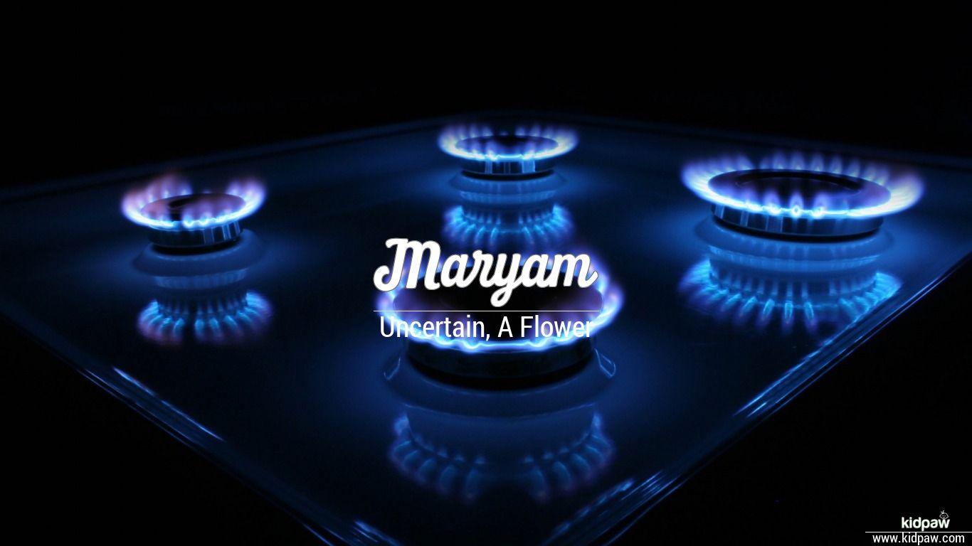 Christian Baby Girl Name Maryam Meanings, Religion, Origin