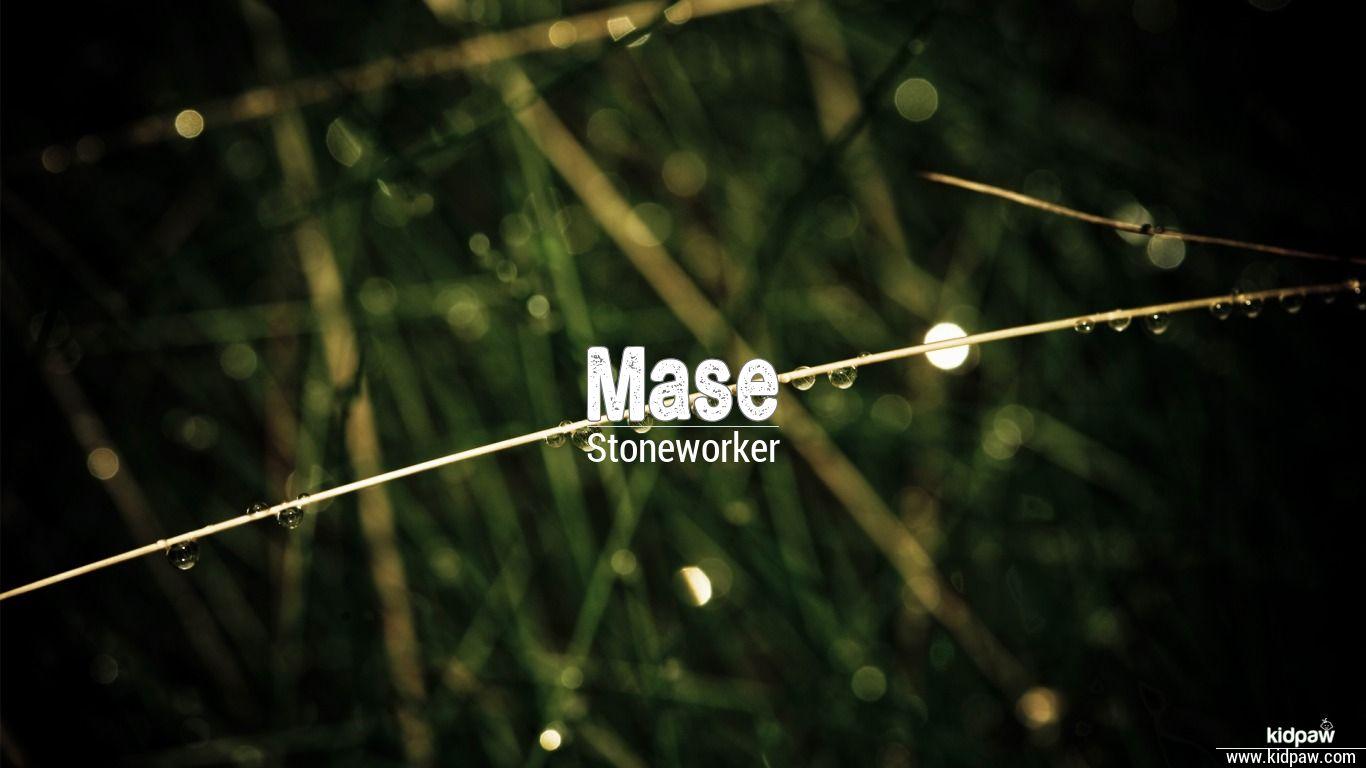 Mase beautiful wallper