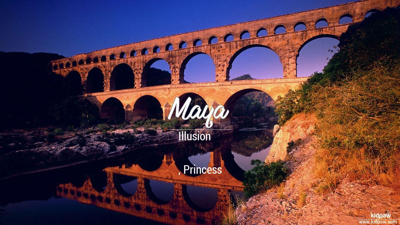 مایا | Maya Name Meaning in Urdu, Arabic names for Girls