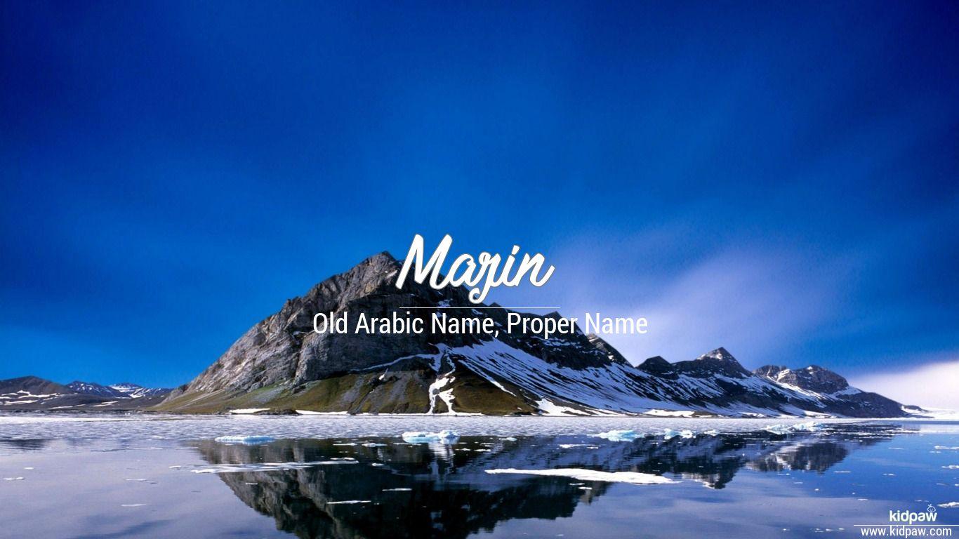 مزین | Mazin Name Meaning in Urdu, Arabic names for Boys