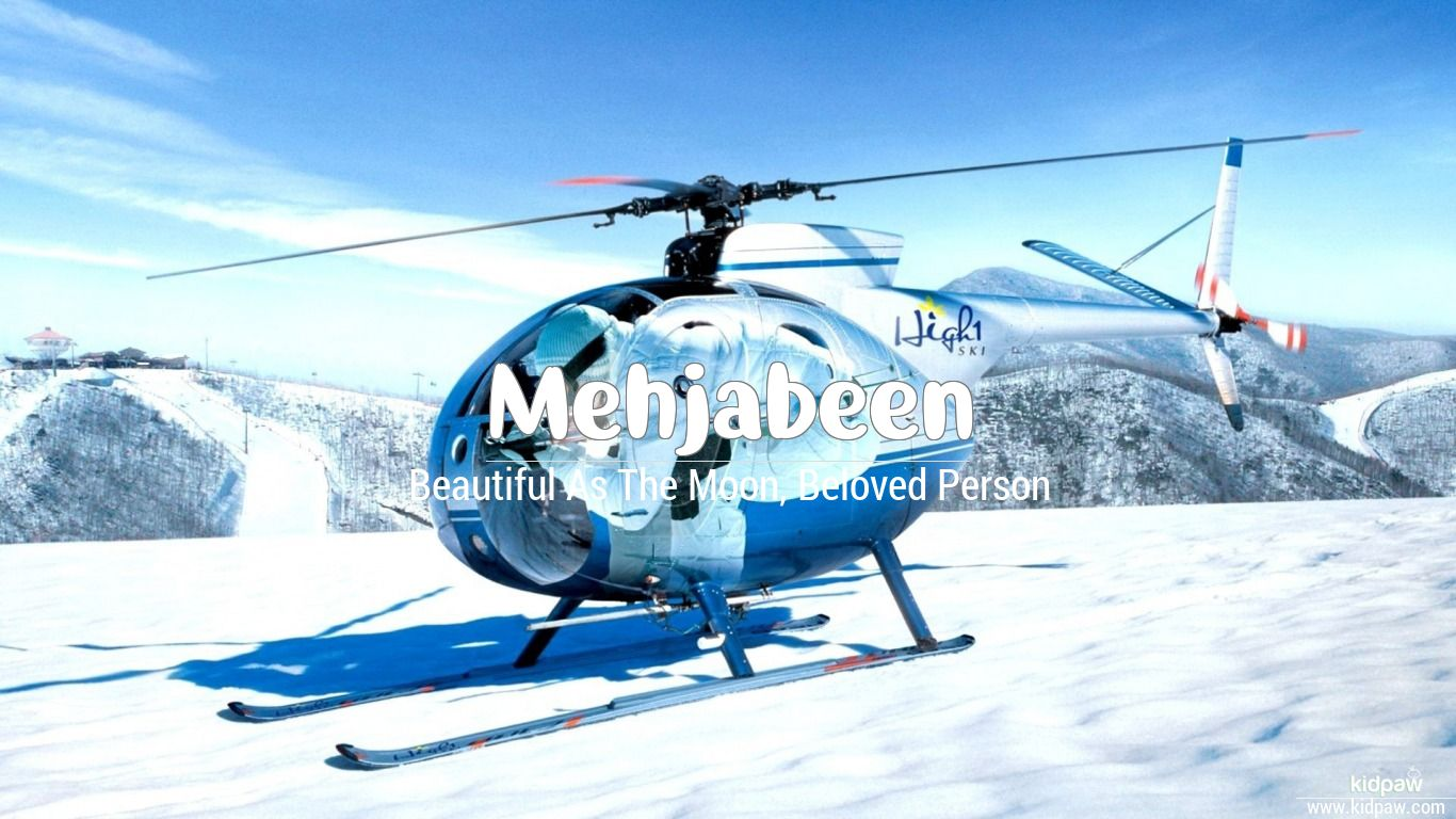 Mehjabeen 3D Name Wallpaper for Mobile ...