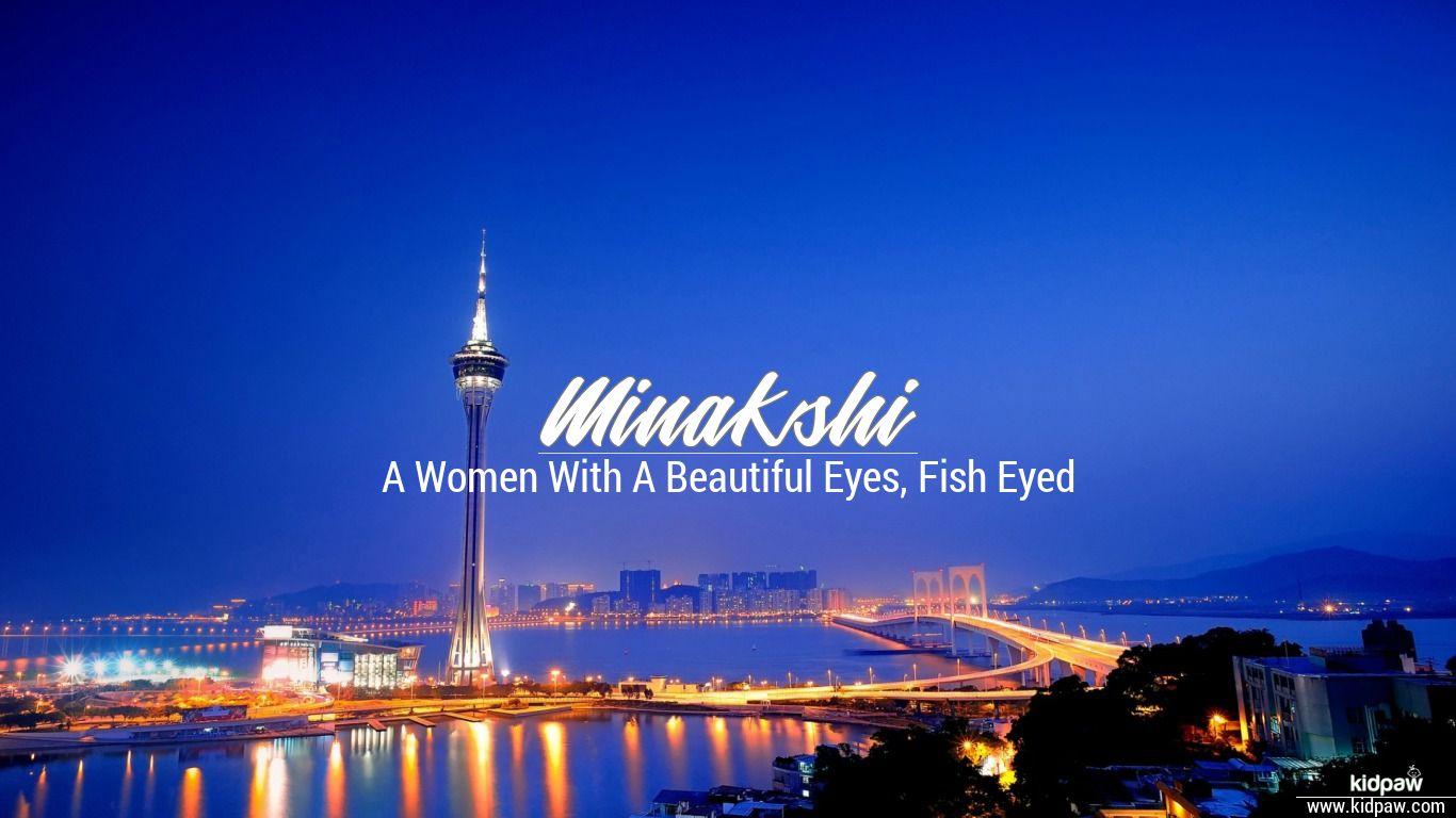 minakshi name