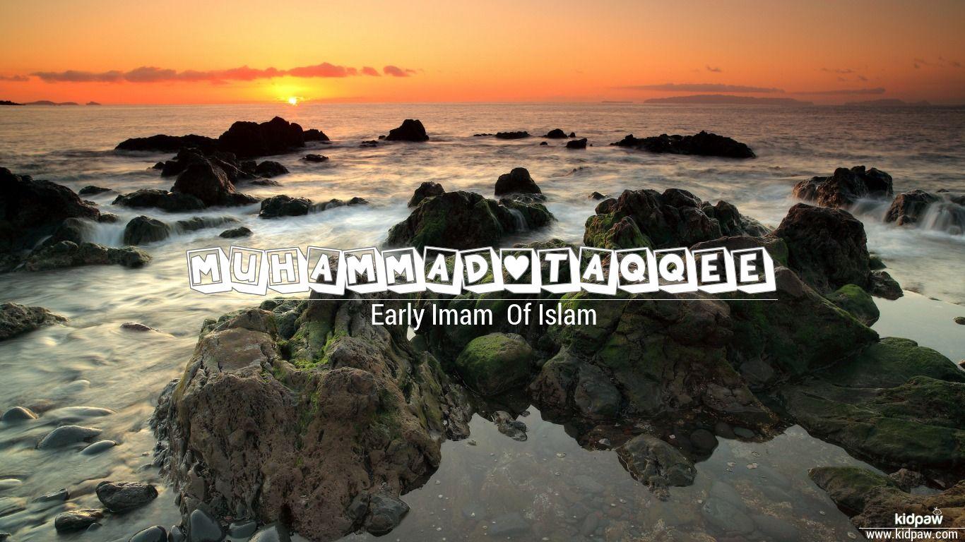 Muhammad-taqqee beautiful wallper