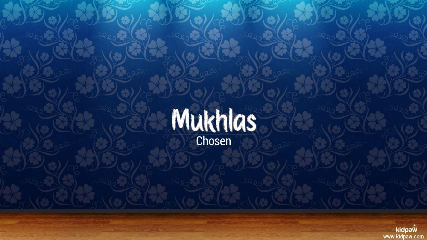 Mukhlas beautiful wallper