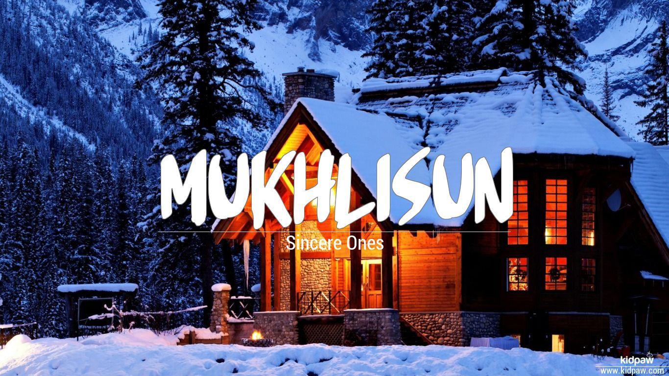 Mukhlisun beautiful wallper