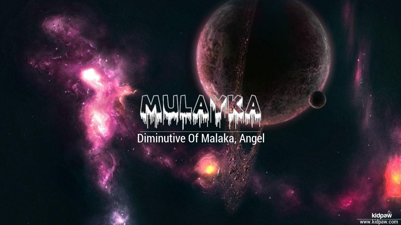 ملیکا | Mulayka Name Meaning in Urdu, Arabic names for Girls