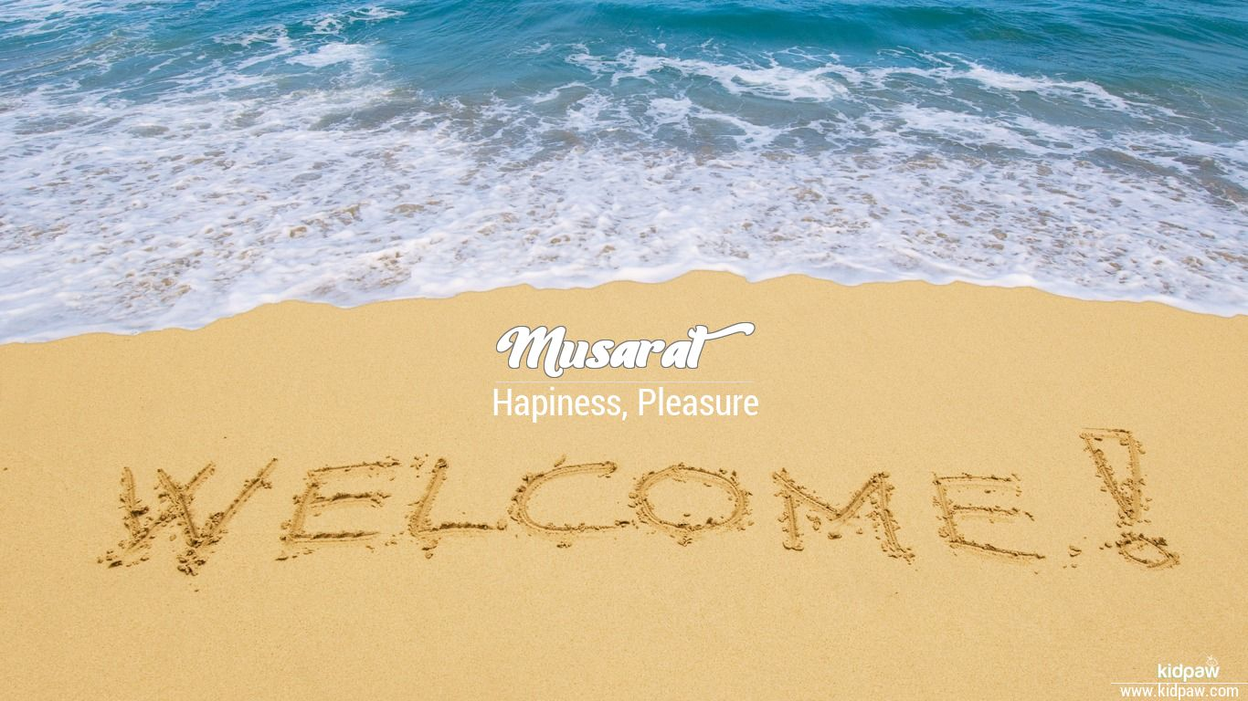 musarrat urdu name