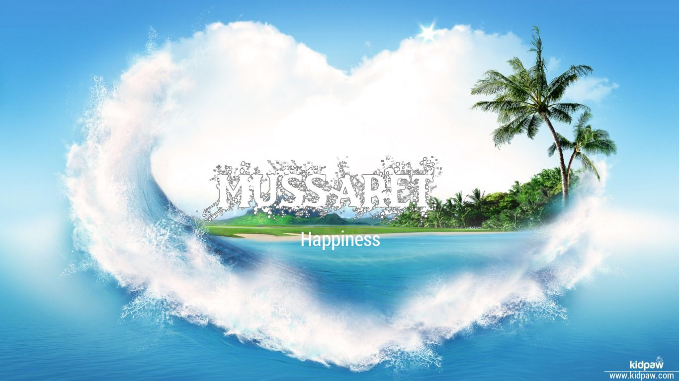 مسّرت | Mussaret Name Meaning in Urdu, Arabic names for Girls