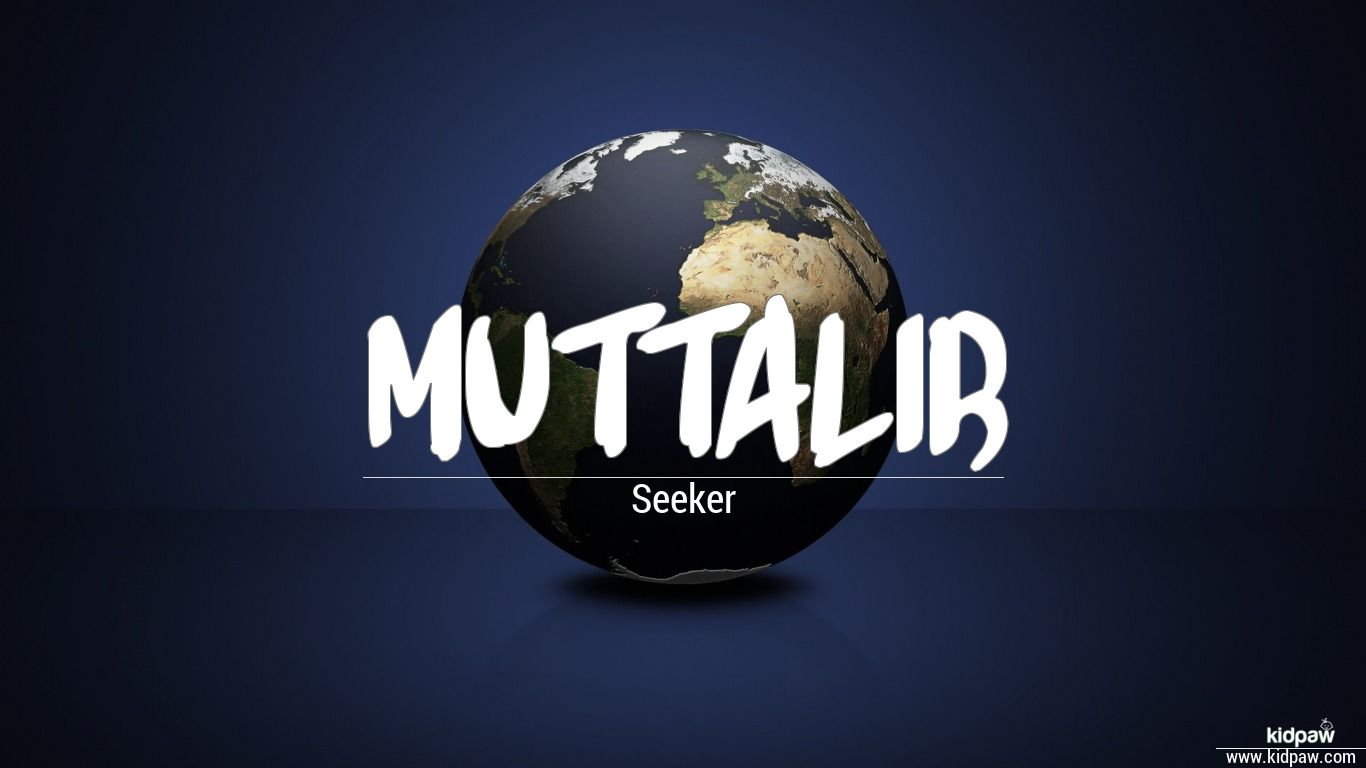 متلب muttalib name meanings in urdu english baby names meanings