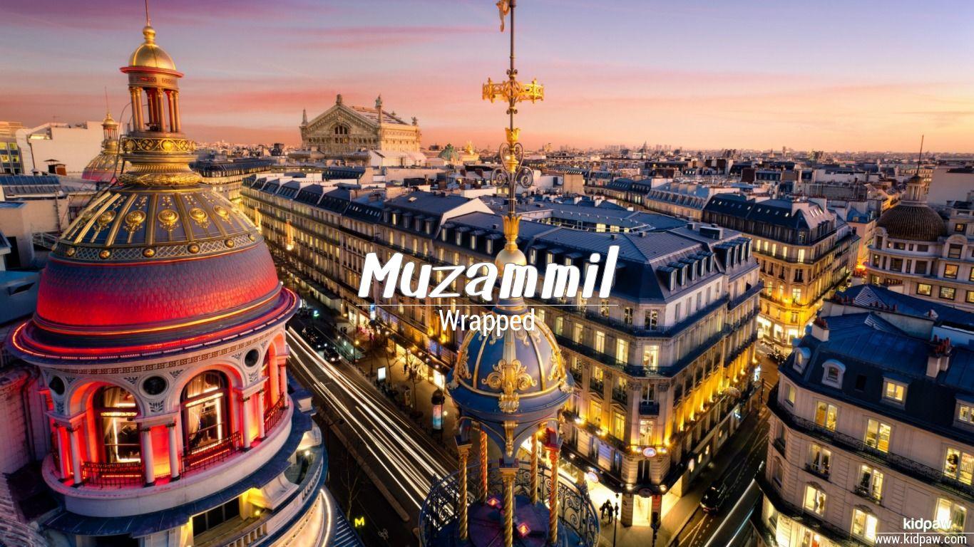 muzammil name beautiful