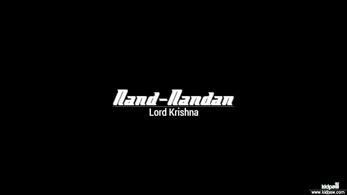 Nand-Nandan beautiful wallper