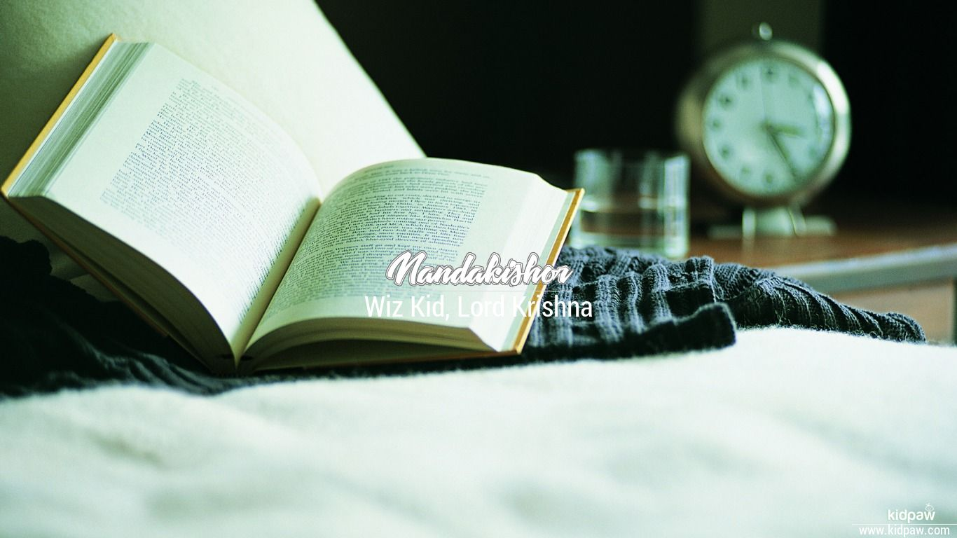 Nandakishor beautiful wallper