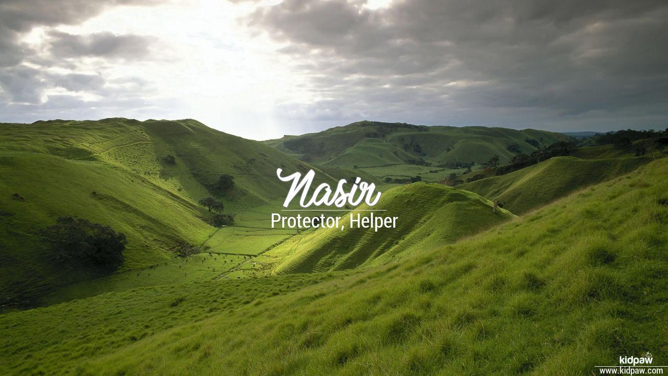 ناصر   Nasir Name Meaning in Urdu, Arabic names for Boys
