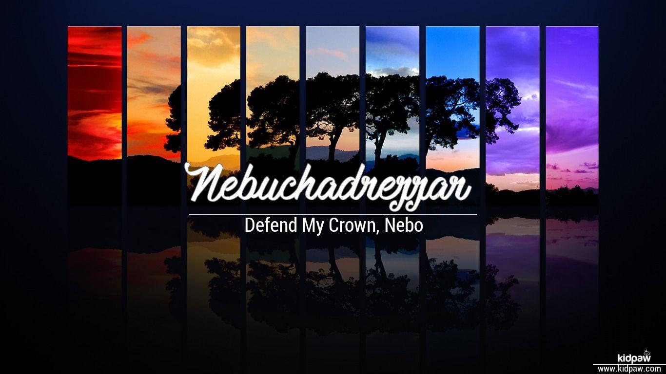 Nebuchadrezzar beautiful wallper