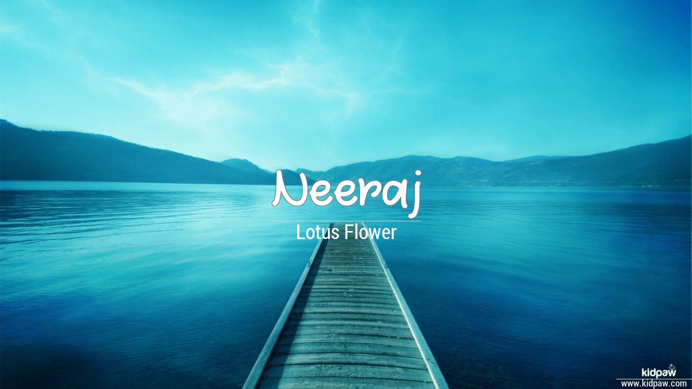 ������� neeraj name meaning in hindi latest indian baby