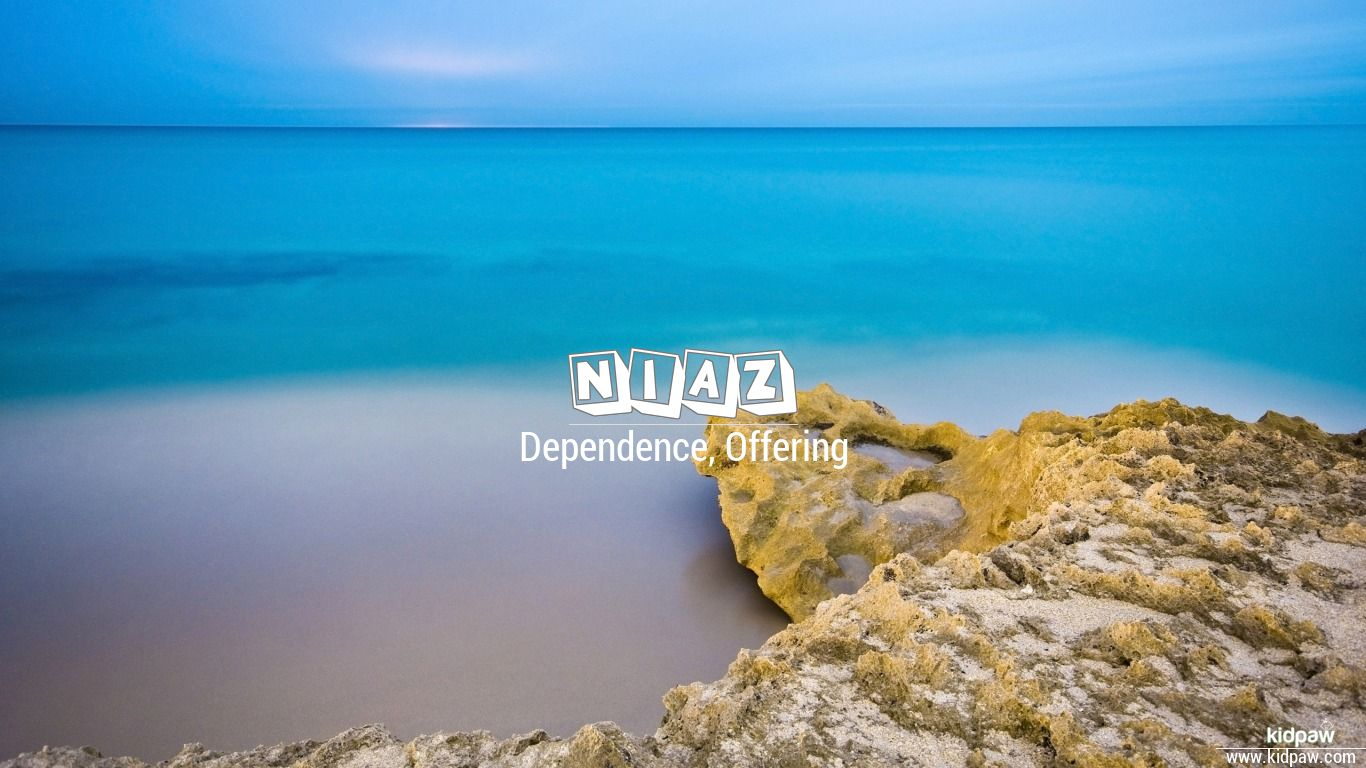نیاز | Niaz Name Meaning in Urdu, Arabic names for Boys