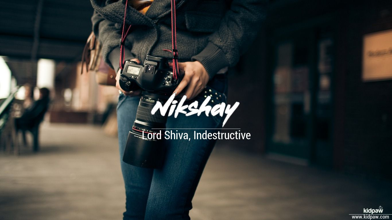 निक्षय | Nikshay Name Meaning in Hindi, Latest Indian