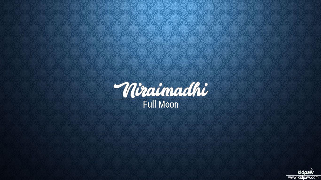 निरैमधि | Niraimadhi Name Meaning in Hindi, Latest