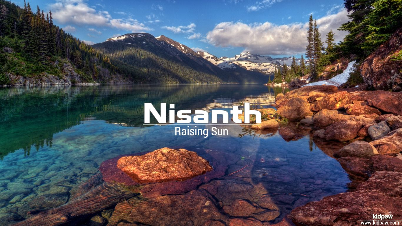नीसंथ | Nisanth Name Meaning in Hindi, Latest Indian Baby ...