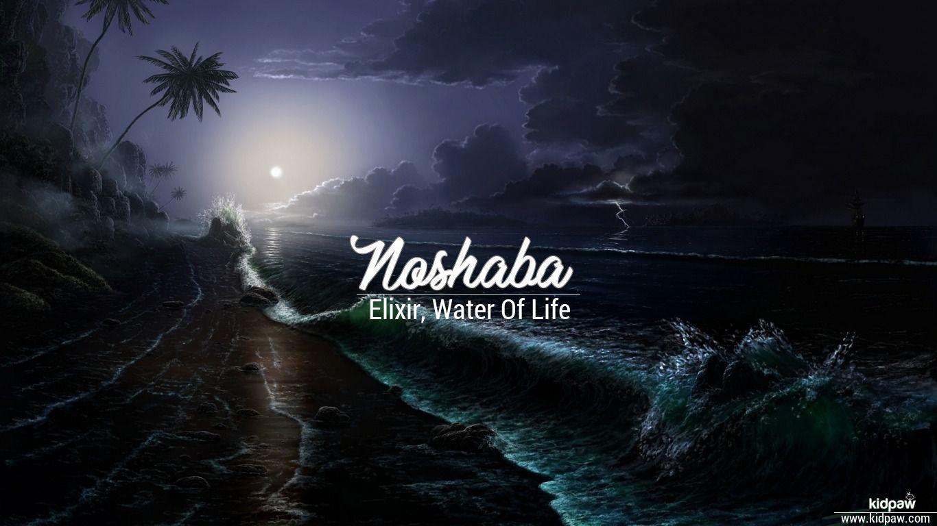 name noshaba
