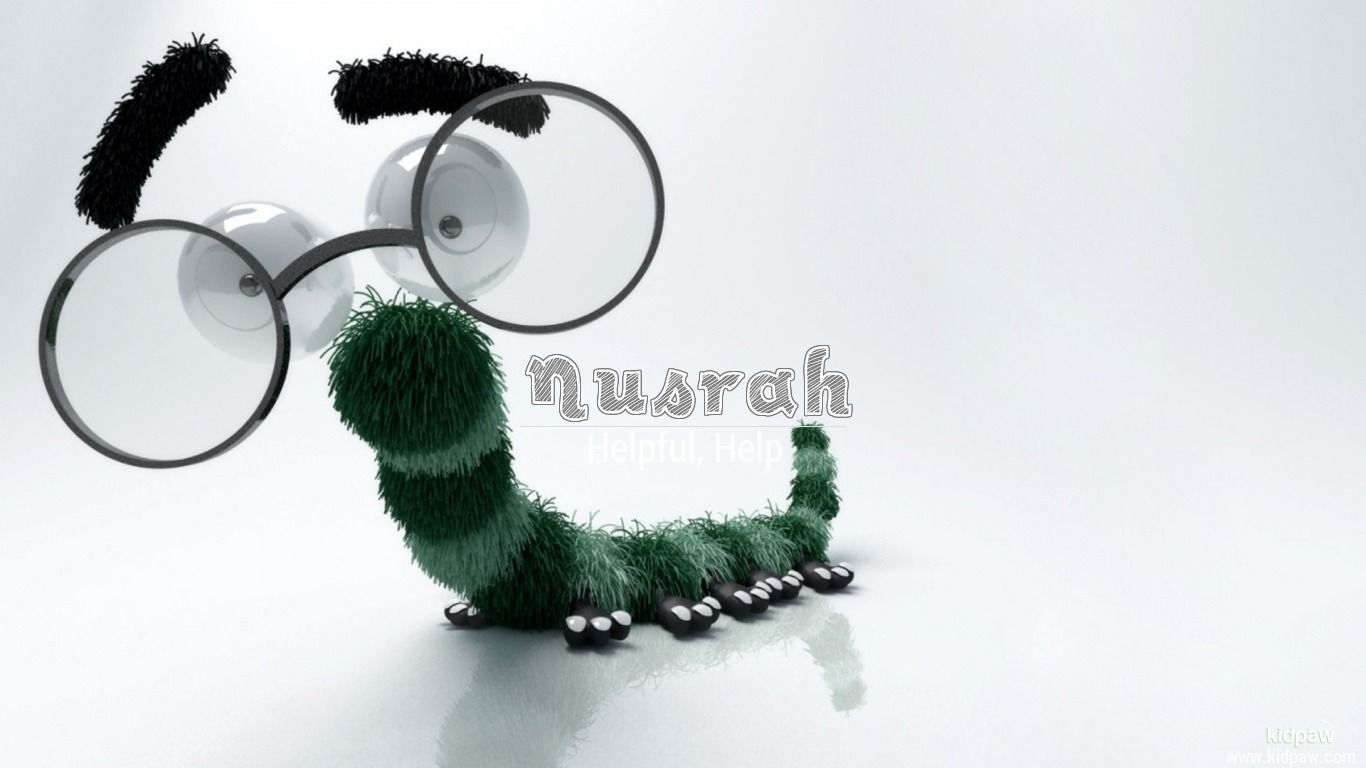 نصرہ   Nusrah Name Meaning in Urdu, Arabic names for Boys