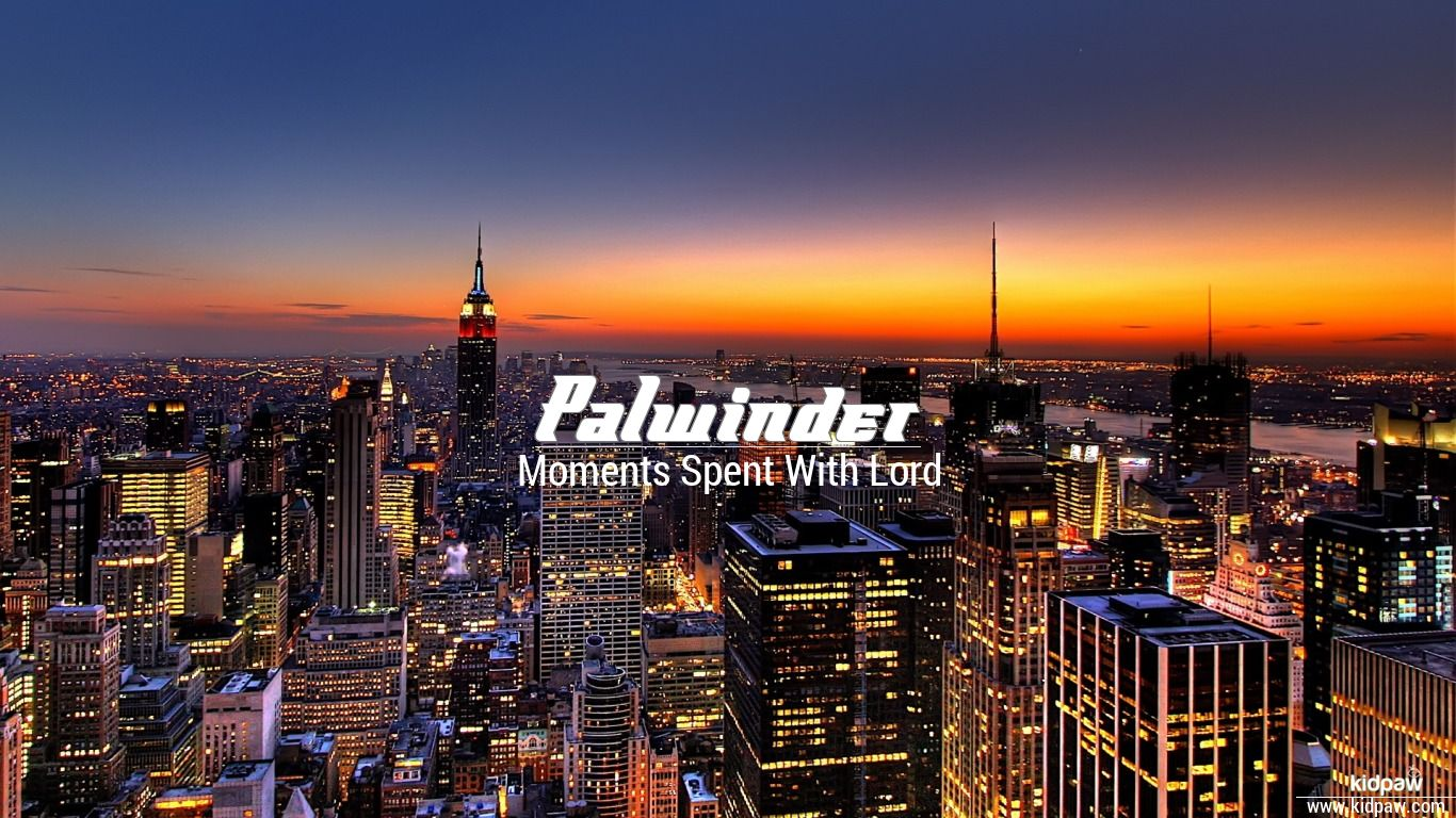 palwinder name
