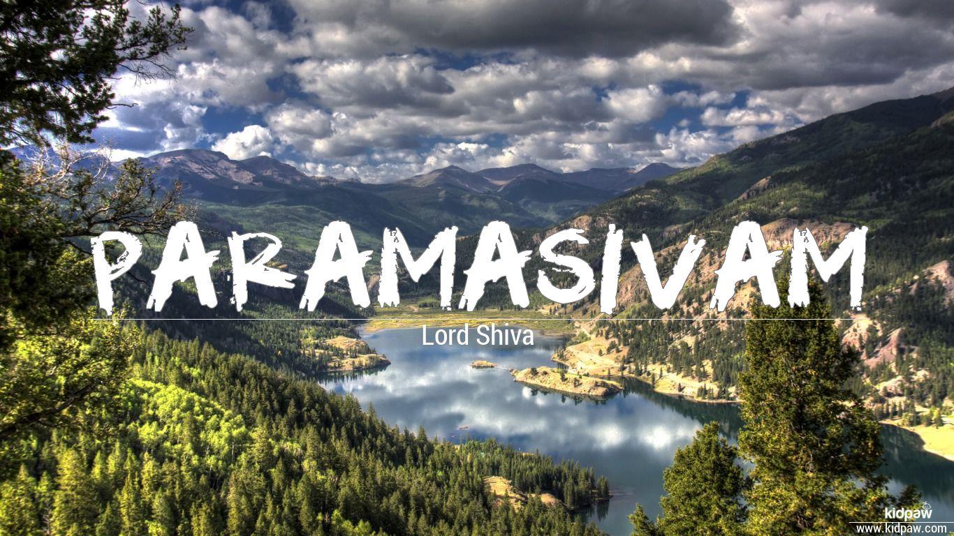 Paramasivam beautiful wallper