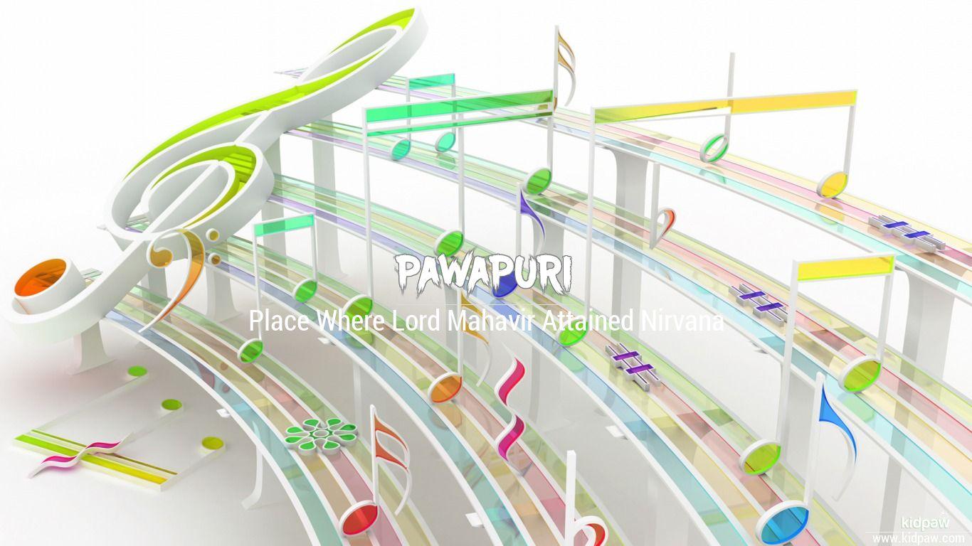 Pawapuri beautiful wallper
