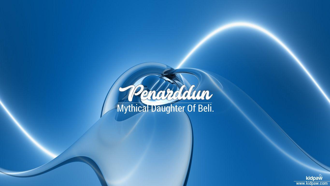 Christian Baby Girl Name Penarddun ...