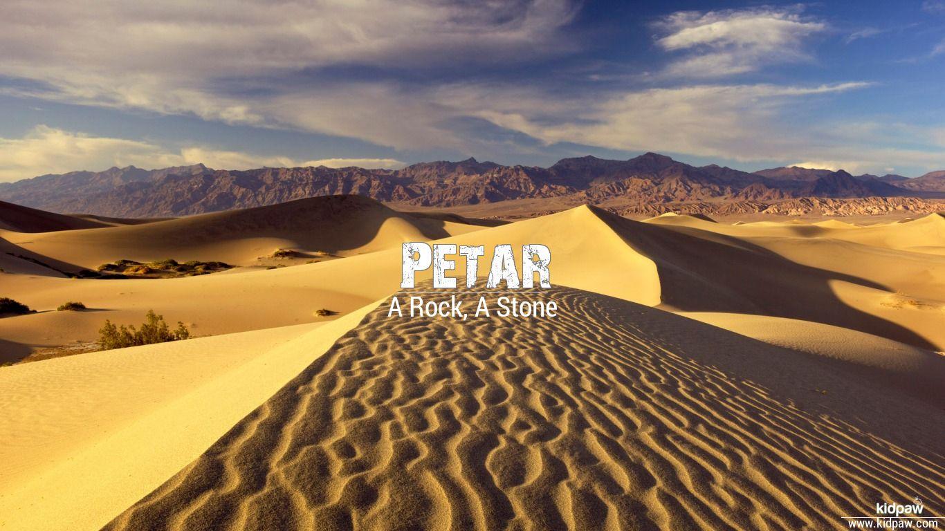 Petar beautiful wallper