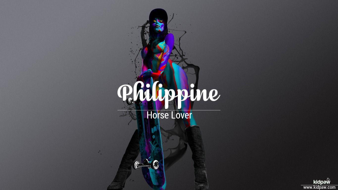 Philippine beautiful wallper