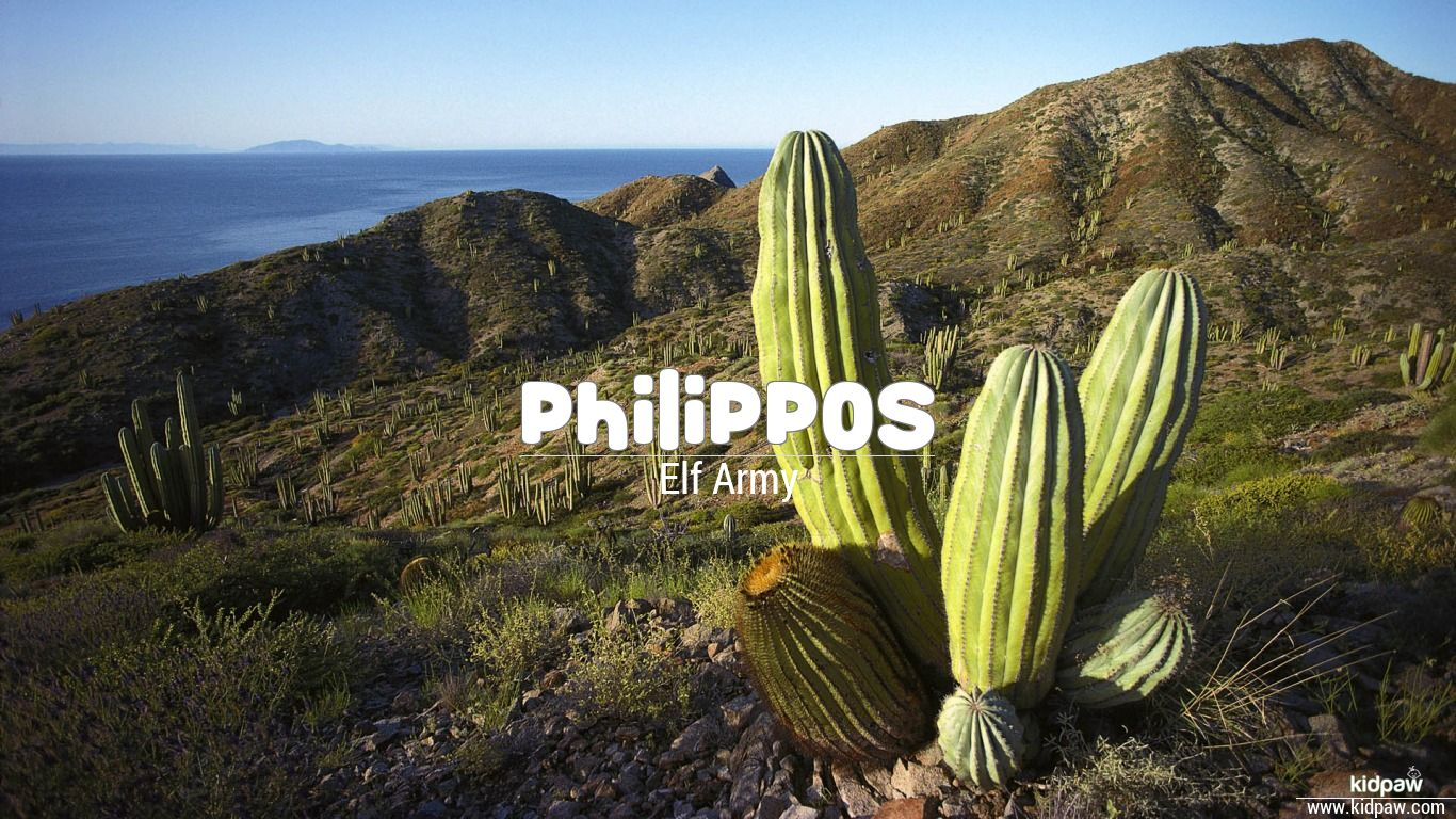 Philippos beautiful wallper