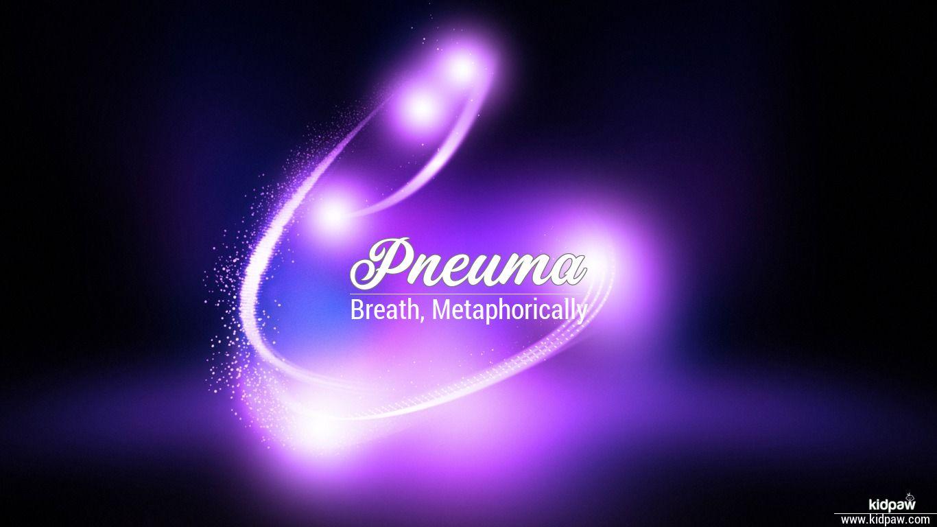 Pneuma beautiful wallper