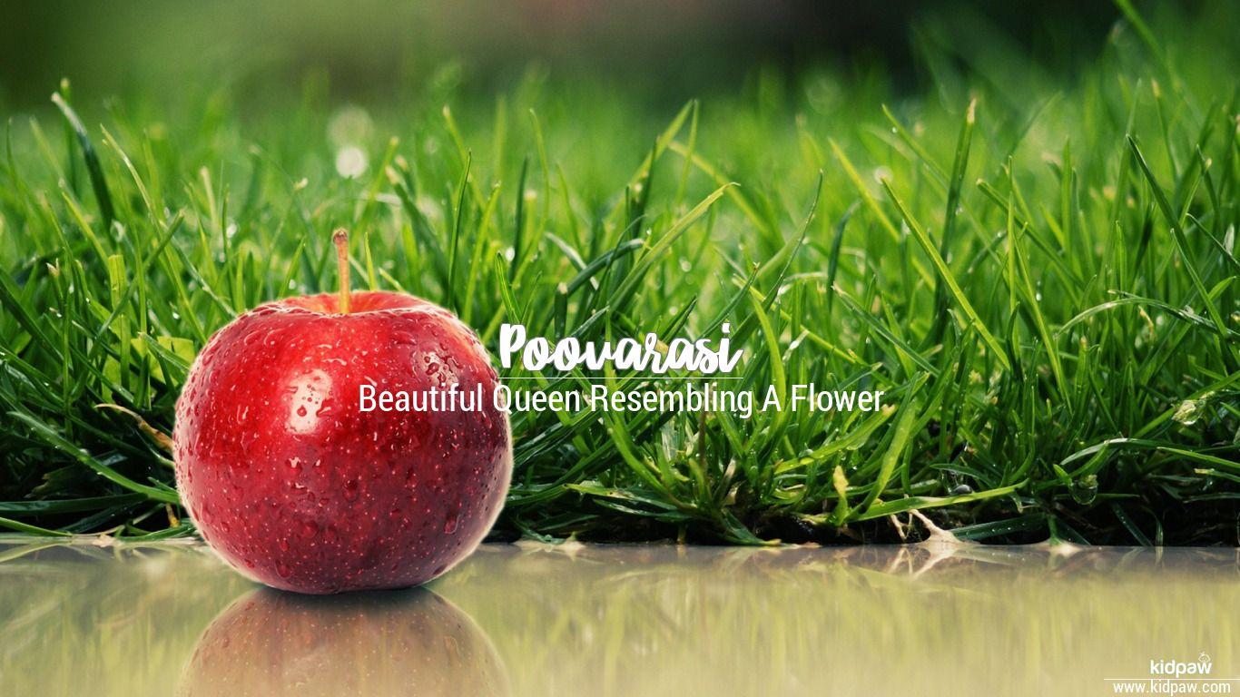 पूवरसी   Poovarasi Name Meaning in Hindi, Poovarasi Lucky ...