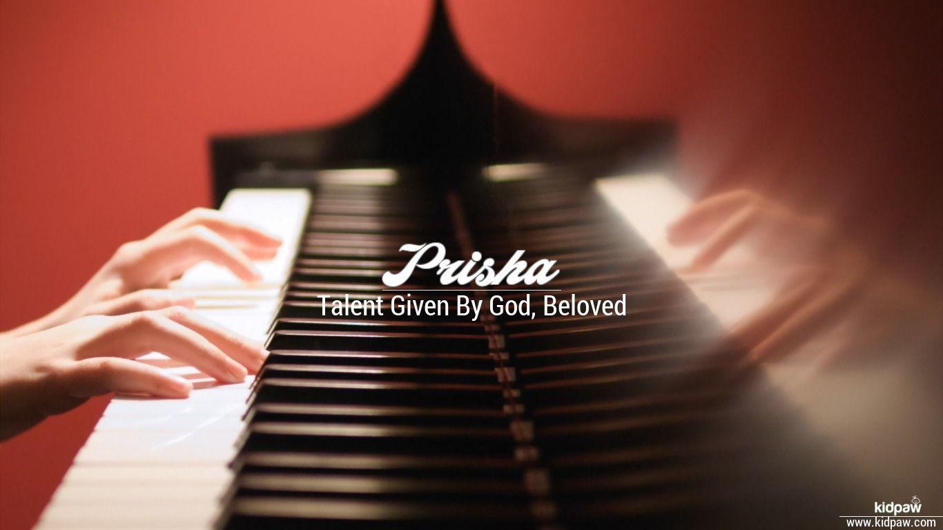 prisha name