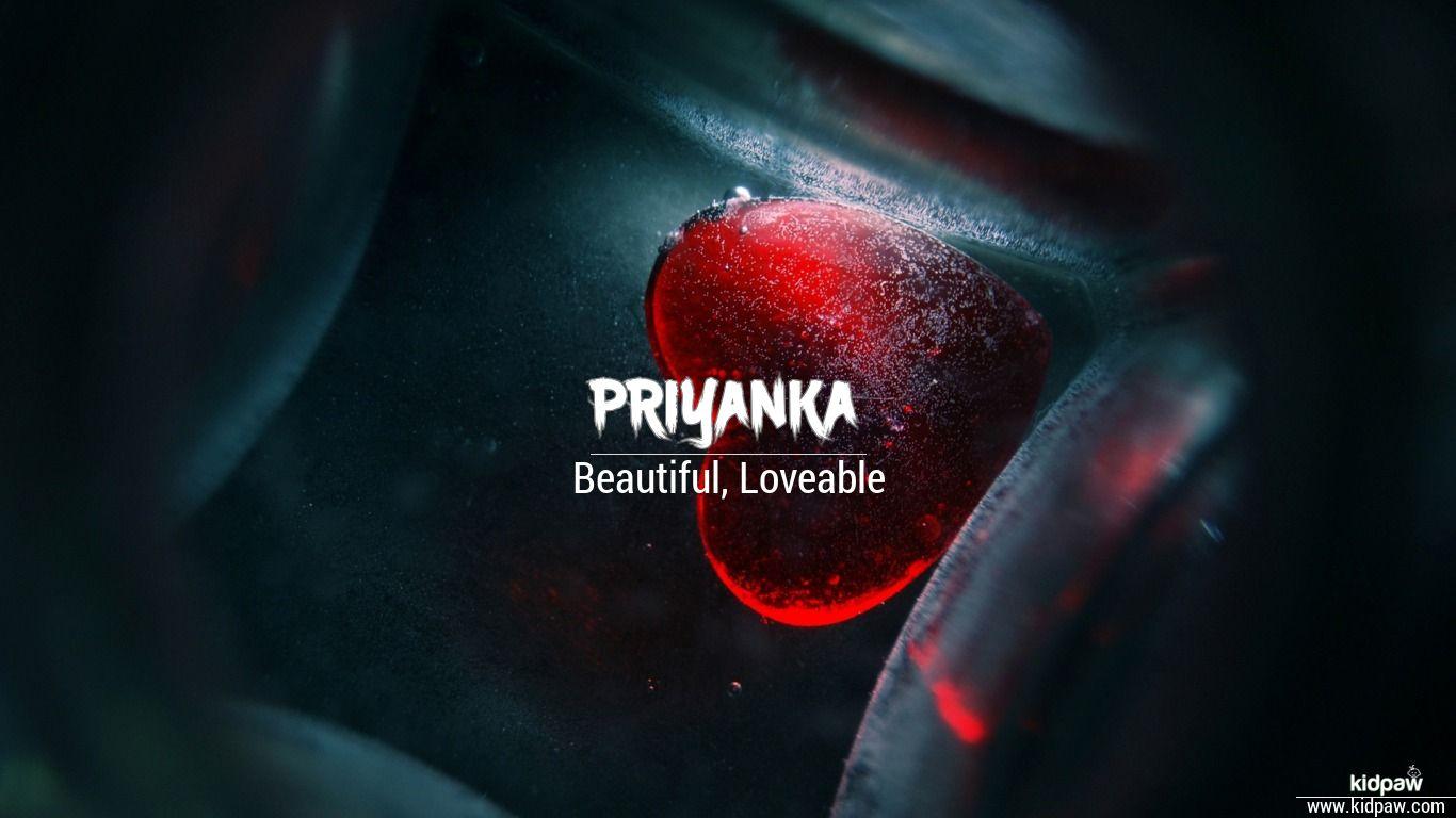 À¤ª À¤° À¤¯ À¤• Priyanka Name Meaning In Hindi Latest Indian Baby Girl Names Rashi Nakshatra Numberology Meaning of the name priyanka? priyanka name meaning in hindi