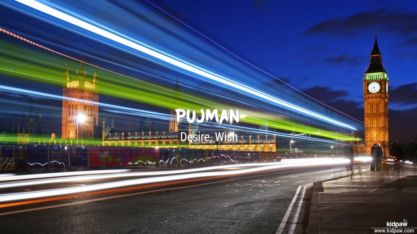 Pujman beautiful wallper