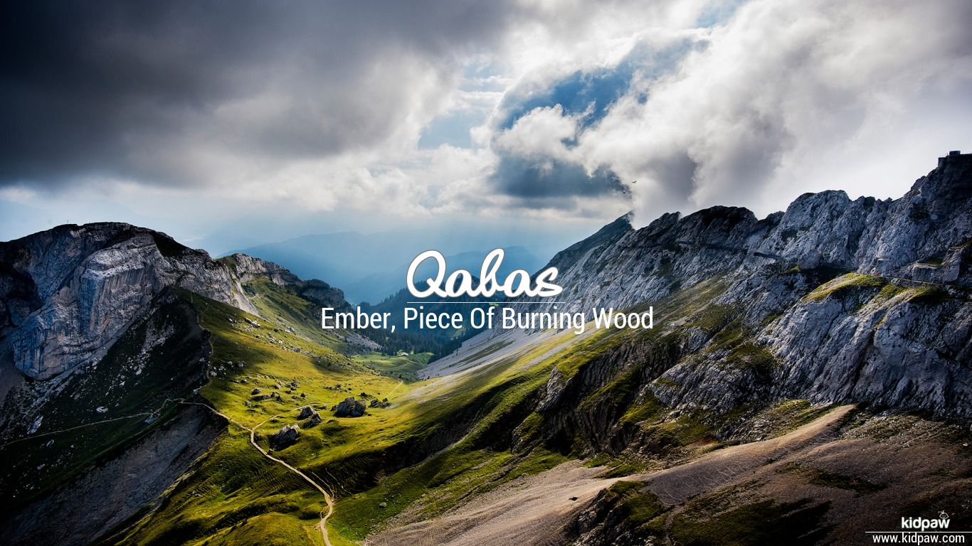 Qabas beautiful wallper