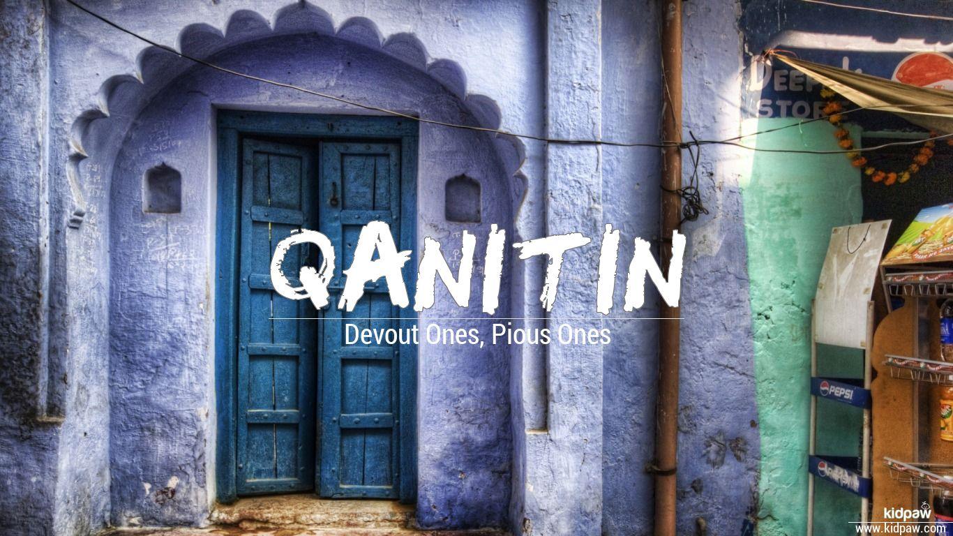 Qanitin beautiful wallper