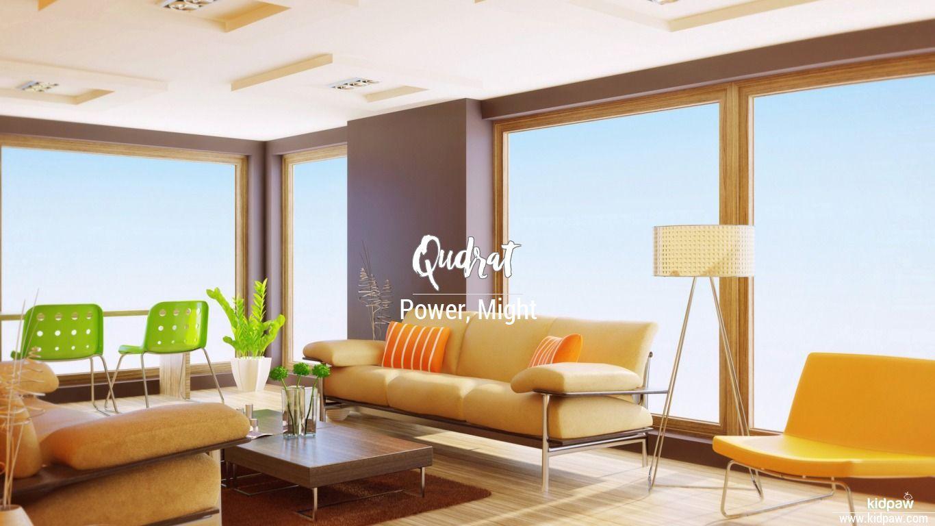 Qudrat wallpaper