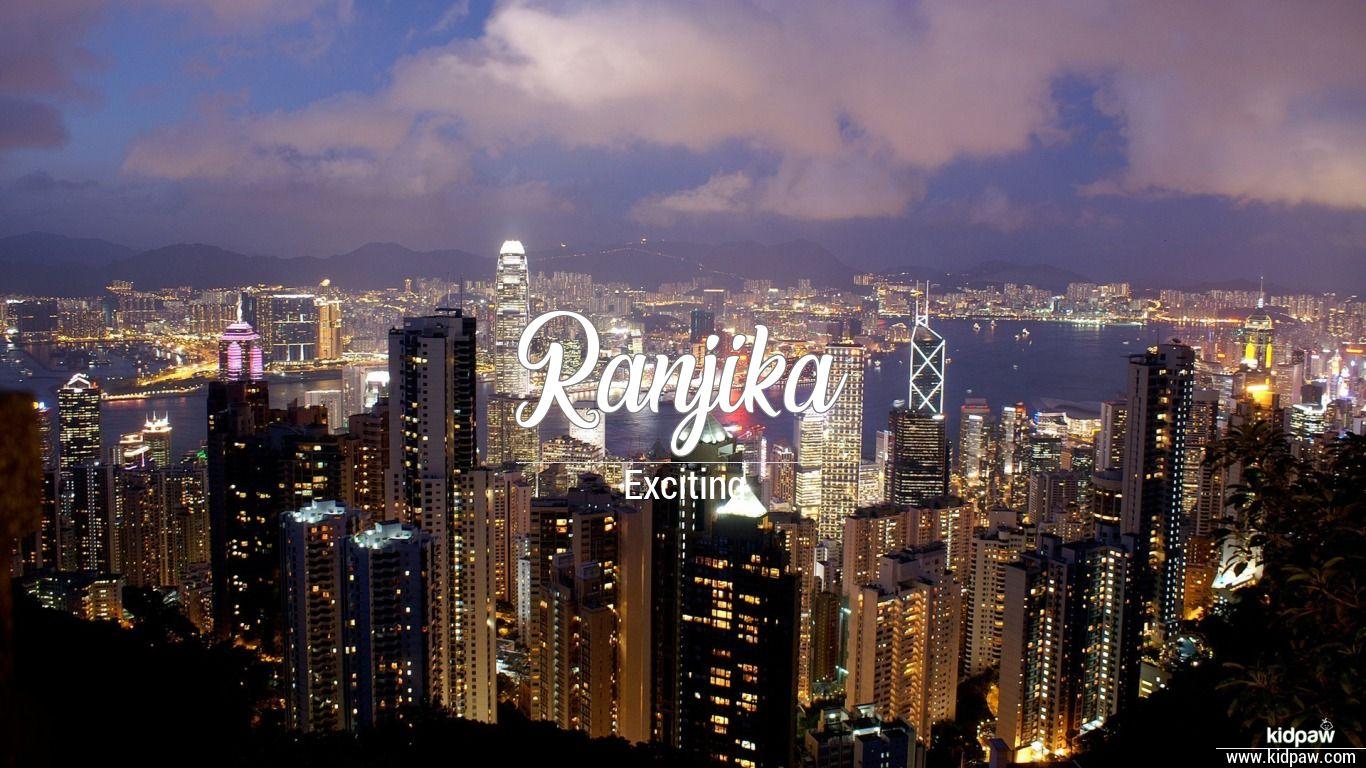 Ranjika beautiful wallper