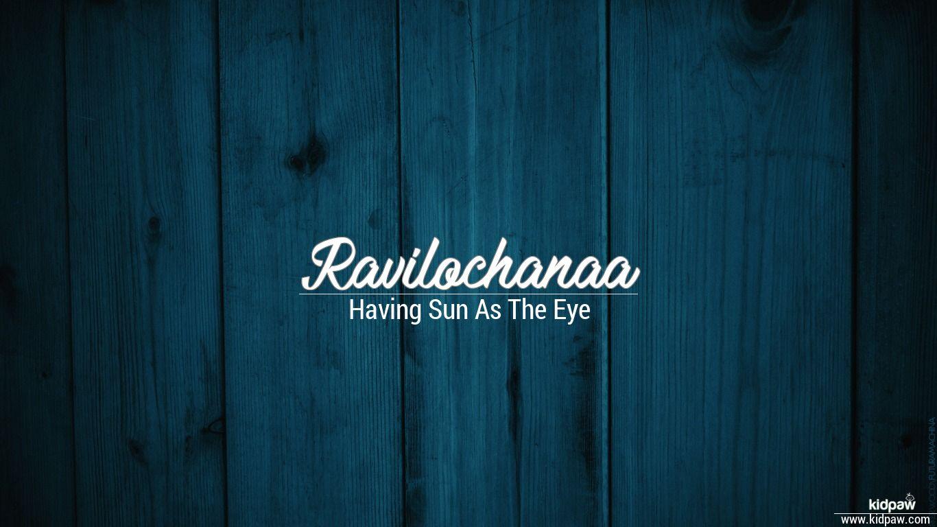 Ravilochanaa beautiful wallper