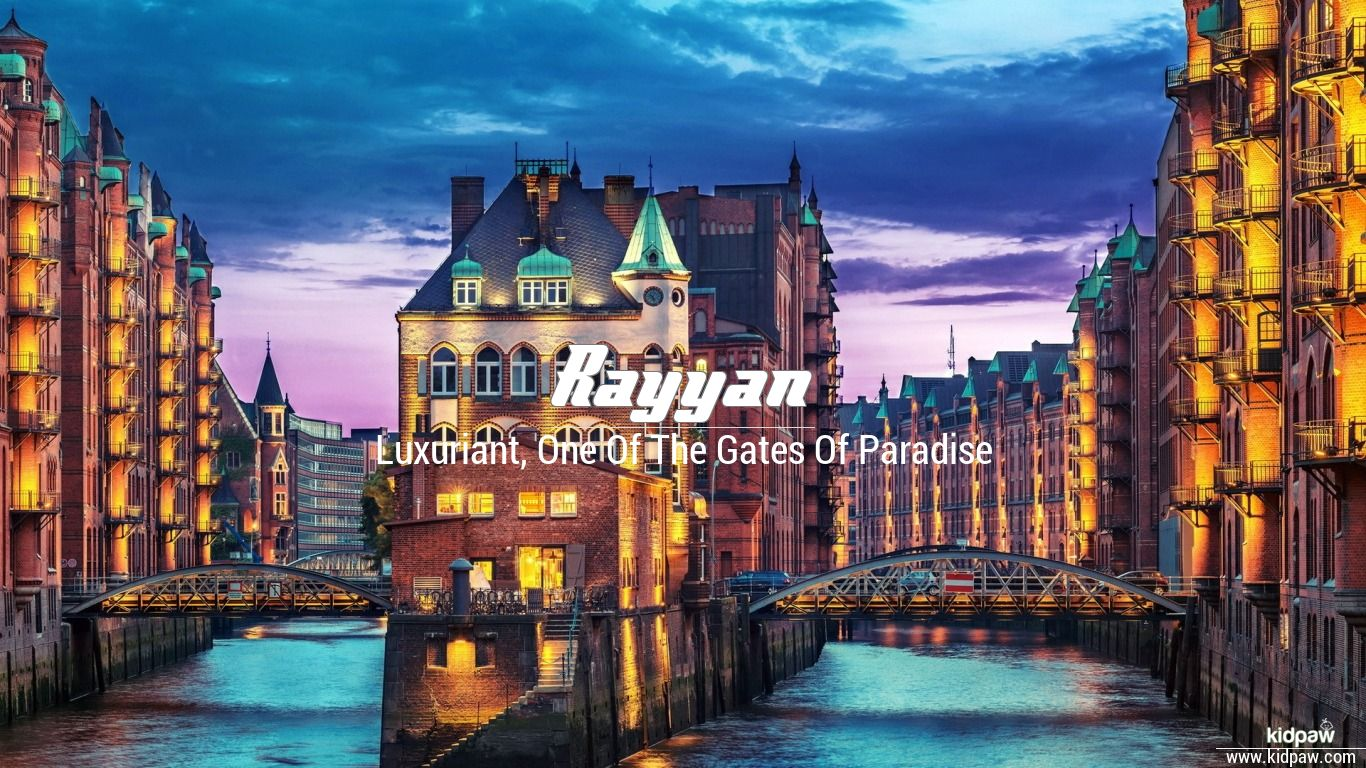 ريان | Rayyan Name Meaning in Urdu, Arabic names for Boys
