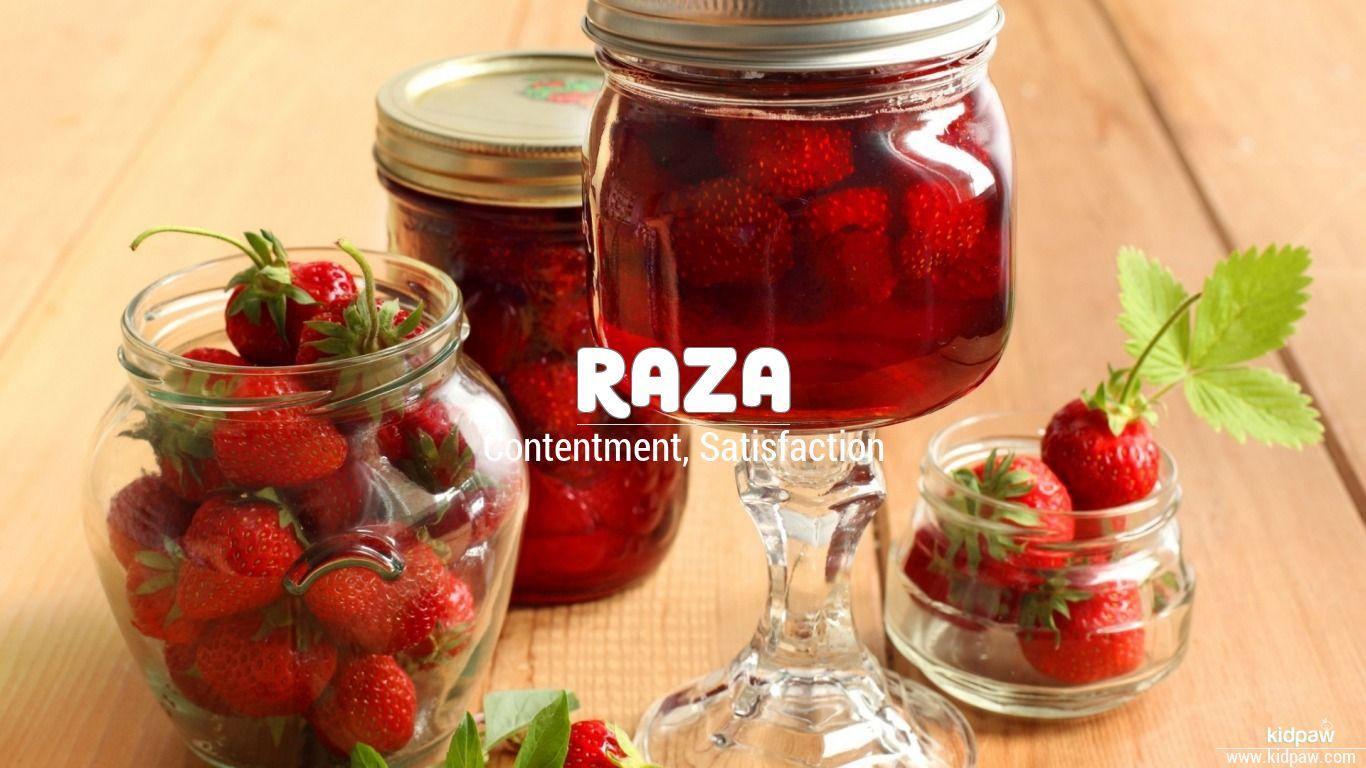 رضا | Raza Name Meaning in Urdu, Arabic names for Boys