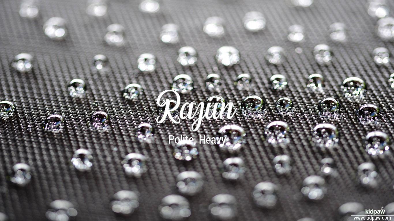 رازین | Raziin Name Meaning in Urdu, Arabic names for Boys