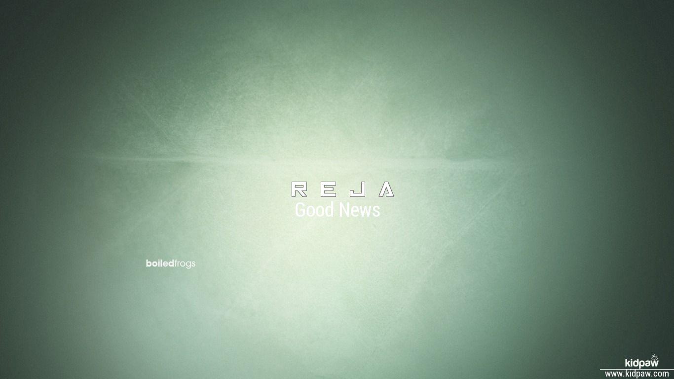 رجا | Reja Name Meaning in Urdu, Arabic names for Girls