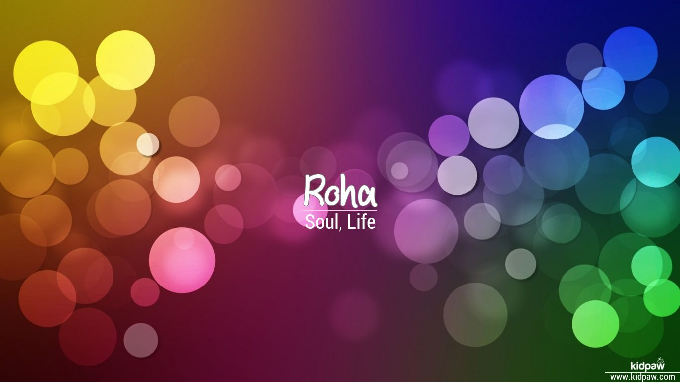 روحا Roha Name Meaning In Urdu Arabic Names For Girls