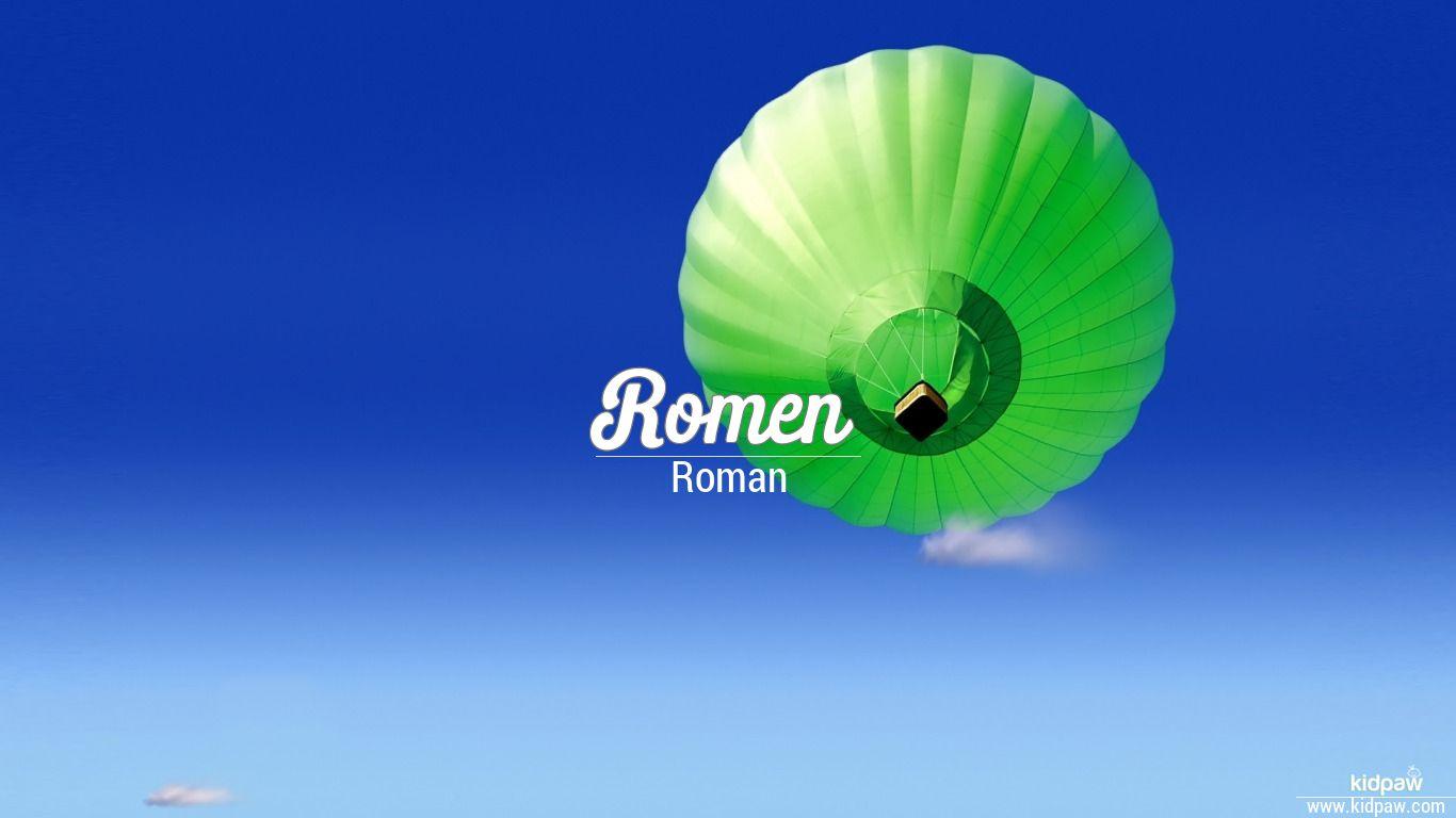 Romen beautiful wallper