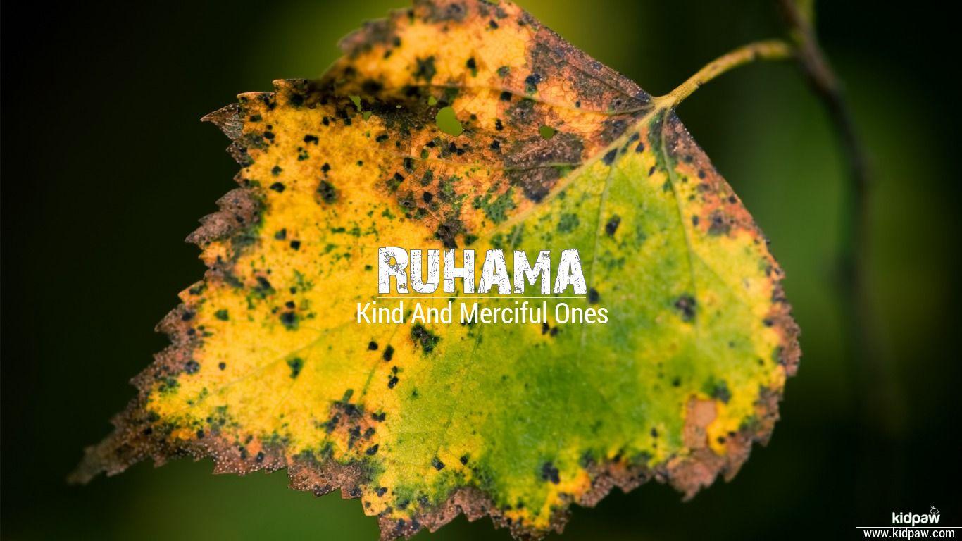 Ruhama beautiful wallper